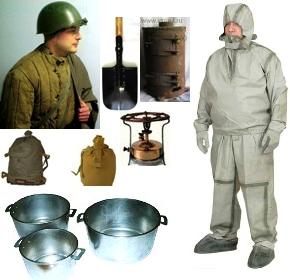 Армейское снаряжение СССР